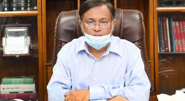 তথ্য ও সম্প্রচার মন্ত্রী ড. হাছান মাহমুদ
