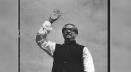 ২১ অক্টোবর ১৯৭৩: সজ্জিত নৌকাযোগে বঙ্গবন্ধুর জাপান সফর