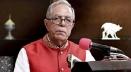 আন্তর্জাতিক মান নিশ্চিতে উন্নত দেশ বিনির্মাণে ইতিবাচক অবদান রাখবে: রাষ্ট্রপতি