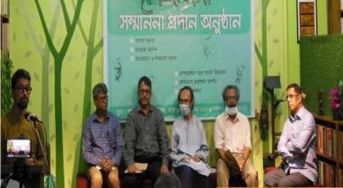 তিন গুণীজন পেলেন 'লেখমালা সম্মাননা'