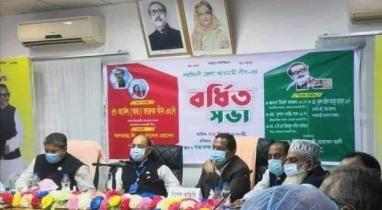 জেলা আওয়ামীলীগের কার্যনির্বাহী কমিটির সভা অনুষ্ঠিত নরসিংদীতে