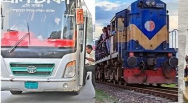 জানা যাবে আজ সোম-মঙ্গল দূরপাল্লার বাস-ট্রেন চলবে কিনা