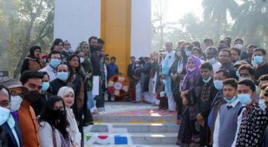 বাকৃবিতে আন্তর্জাতিক মাতৃভাষা দিবস পালিত
