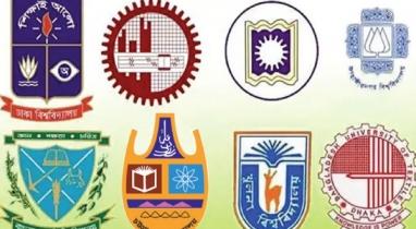 পাবলিক বিশ্ববিদ্যালয়গুলোর পরীক্ষা নেয়া হবে অনলাইনে