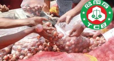 ১৫ টাকা কেজিতে পেঁয়াজ বিক্রি করছে টিসিবি