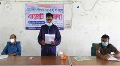 সাড়ে ১৫ কোটি টাকার বাজেট ঘোষণা করা হয়েছে কেন্দুয়া পৌরসভার