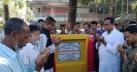 নান্দাইলে ভূমি অফিসের ভিত্তিপ্রস্তর স্থাপন