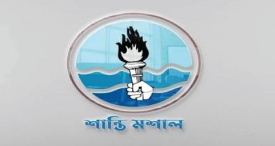 জাককানইবি শিক্ষার্থীর 'শান্তি মশাল' সমাজে উন্নয়ন ও শান্তি প্রতিষ্ঠায়