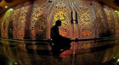 ইসলামে ইবাদতের শ্রেষ্ঠ সময় যৌবনকাল