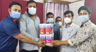 কটিয়াদীতে উপজেলা পরিষদ থেকে রক্তদান সমিতিকে সুরক্ষা সামগ্রী প্রদান