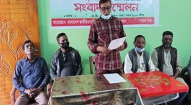 ত্রিশালে বিএনপির অবৈধ কমিটির বিরুদ্ধে প্রতিবাদ সভা অনুষ্ঠিত