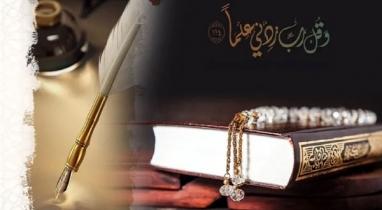 কুরআন-সুন্নাহর আলোকে স্মৃতিশক্তি বাড়ানোর ১০টি সহজ উপায়