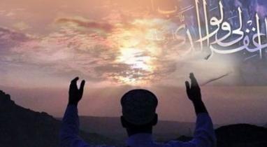 অপরাধের শাস্তি বিষয়ে ইসলাম কী বলে?