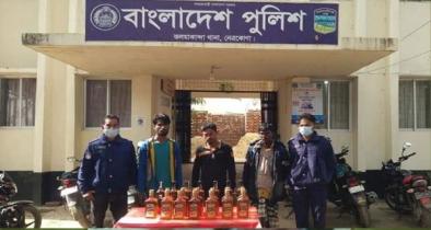 কলমাকান্দায় ভারতীয় মদসহ ৩ সদস্যকে আটক করেছে পুলিশ