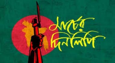উত্তাল ৯ মার্চ: বদলে যেতে থাকে পূর্ব বাংলার দৃশ্যপট