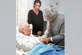 ড. এ.পি.জে আবদুল কালাম: সর্বাধিক সম্মানিত রাষ্ট্রপ্রধান