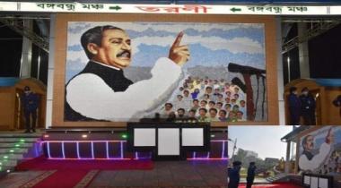 কুমিল্লায় ১০০ ফুটের দৃষ্টিনন্দন বঙ্গবন্ধু তরণী মঞ্চ